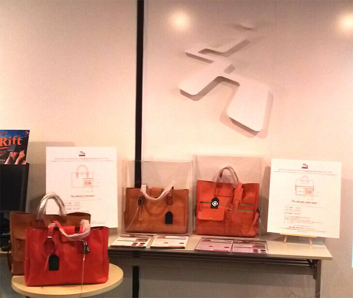 デジタルハリウッド大阪校で展示の革の3wayとトートバッグ