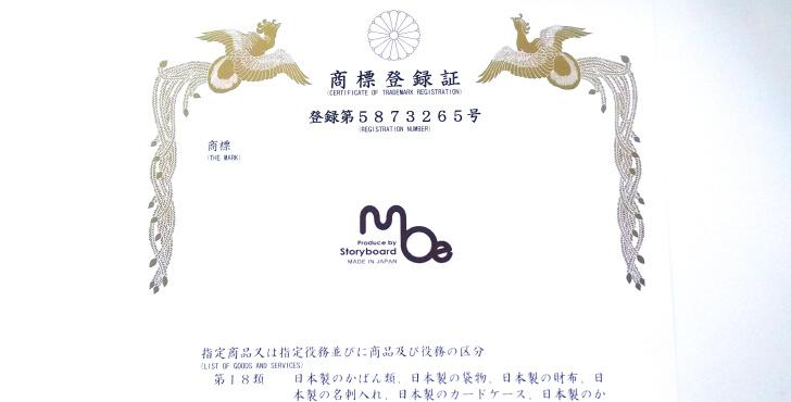moeのロゴを商標登録