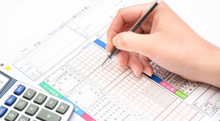 個人事業主に必要な確定申告と「収受日付印」