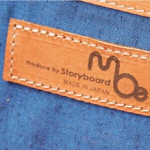 革のPCバッグブランドmoeの誕生の物語