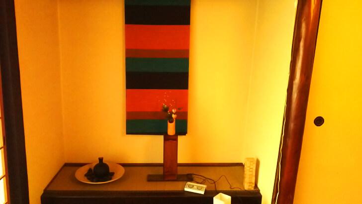 完山さんの事務所になっている京都の町家オフィスの書斎